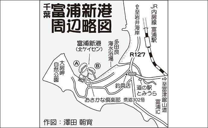 関東オススメ海釣り場:境川&富浦新港 家族連れにも好適【千葉】