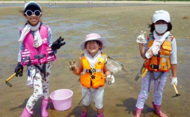 子供と一緒に「貝掘り」&「潮だまり観察」を満喫 浜は生き物パラダイス