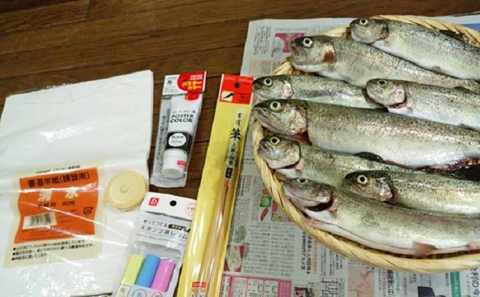 子供と一緒に『魚拓』を作ろう 道具は100均ショップで全て揃う?