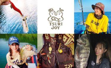 釣りする女性がキラリ!Instagram『#tsurijoy』ピックアップ vol.117