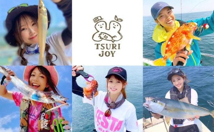 釣りする女性がキラリ!Instagram『#tsurijoy』ピックアップ vol.114