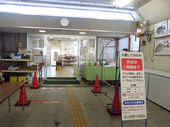 関西オススメ海釣り場:とっとパーク小島 マダイや大型青物も【大阪】