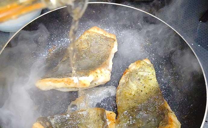 【釣果レシピ】アイゴのムニエル 嫌なニオイなく独特な旨味あり