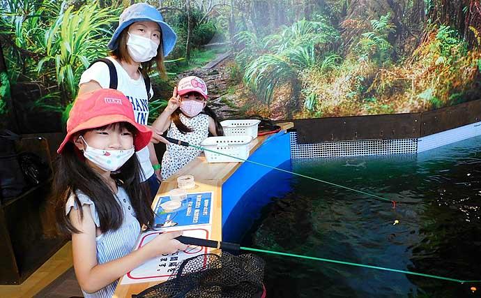 ヤドカリやイモリも釣れる室内釣堀を家族で堪能【神奈川・ぼうけんの国】