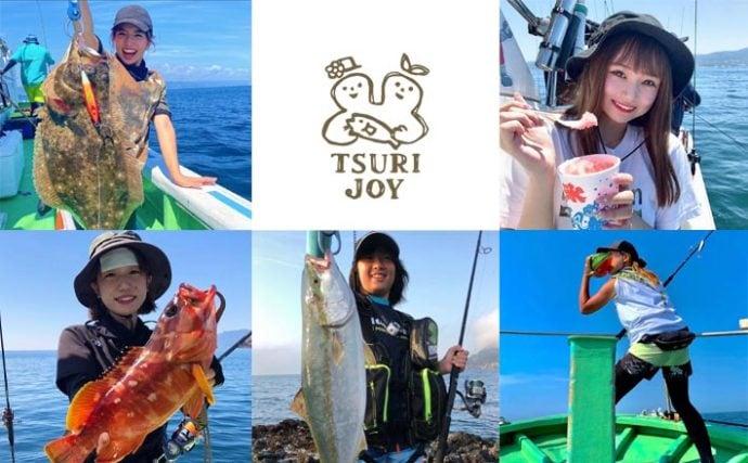 釣りする女性がキラリ!Instagram『#tsurijoy』ピックアップ vol.116