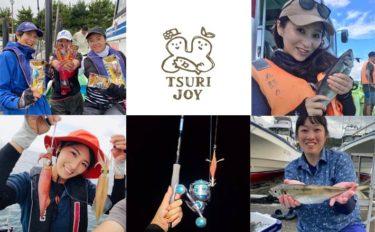 釣りする女性がキラリ!Instagram『#tsurijoy』ピックアップ vol.119