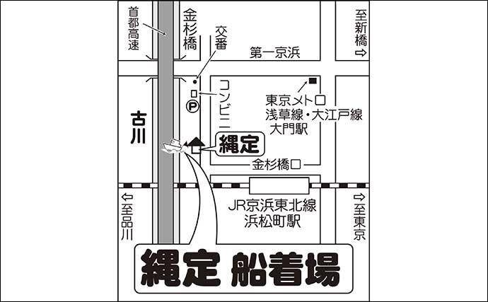 東京湾奥エリア「港」ナビ 船宿&アクセス方法紹介【鶴見〜浜松町】