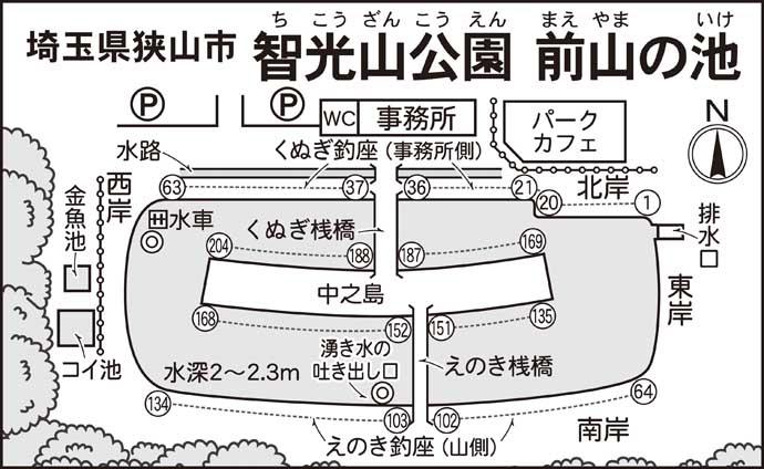 伊藤さとしのプライムフィッシング【秋の浅ダナ両ダンゴ:第2回】