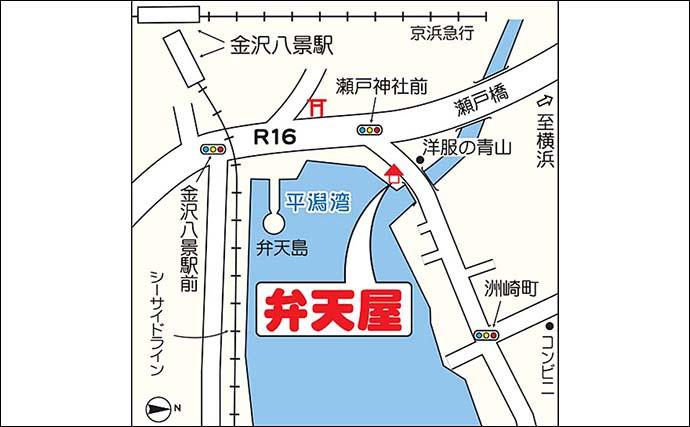 「そらなさゆり」が東京湾テンヤタチウオ釣りで竿頭ゲット【弁天屋】
