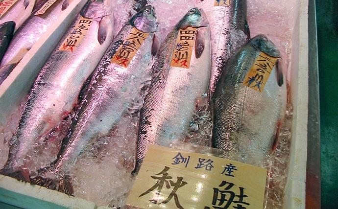 2020年の『イクラ』の価格は高止まり? 鮭の網にイナダ大漁のエリアも