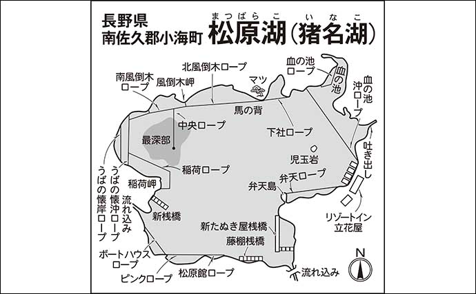 今週のヘラブナ推薦釣り場【長野県・松原湖】