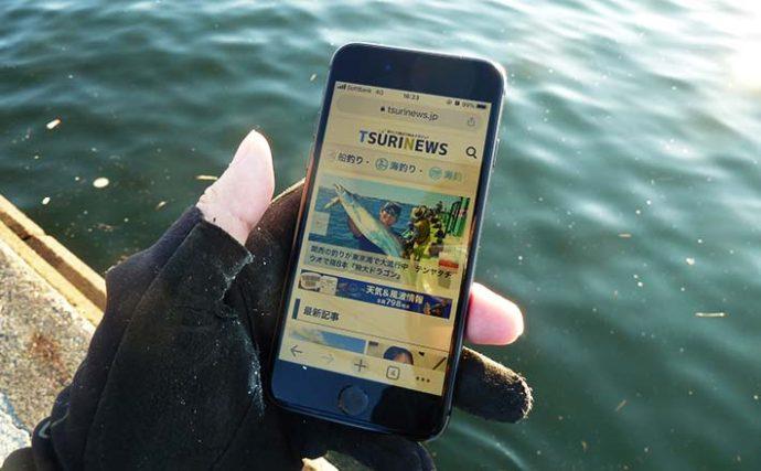 釣り人的『スマートフォン』活用術4選 身の安全や釣果に直結することも