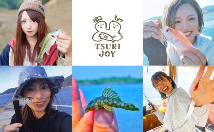 釣りする女性がキラリ!Instagram『#tsurijoy』ピックアップ vol.121