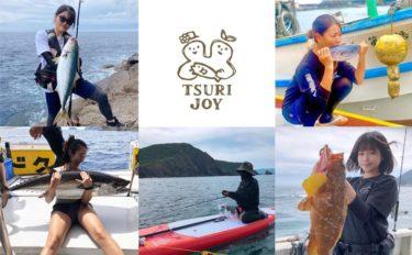 釣りする女性がキラリ!Instagram『#tsurijoy』ピックアップ vol.122
