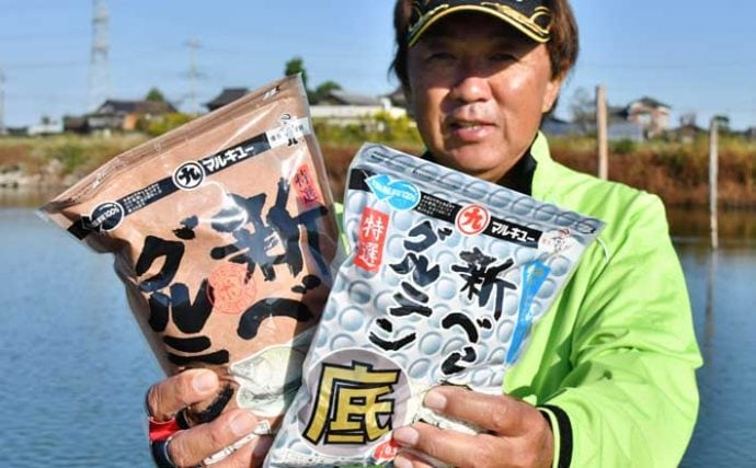 伊藤さとしのプライムフィッシング【新ベラをグルテンで釣ろう:第3回】