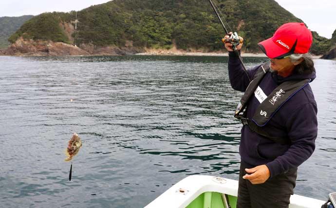 【東海2020】船『カワハギ』釣り初心者入門 釣ってよし食べてよし