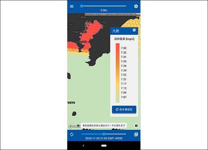 養殖業者向け海況アプリ「UMITORON PULSE」が公開 釣りにも使える?