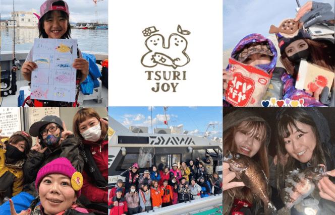 釣りする女性がキラリ!Instagram『#tsurijoy』ピックアップ vol.125