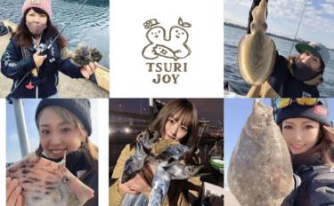 釣りする女性がキラリ!Instagram『#tsurijoy』ピックアップ vol.127