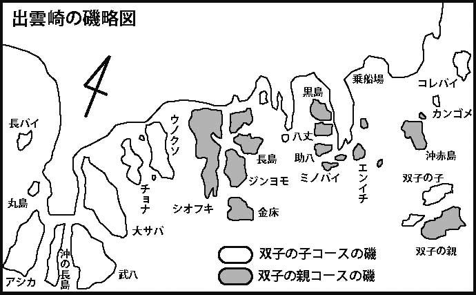 和歌山の磯『グレ』釣り場紹介:名礁並ぶ出雲崎エリアを徹底ガイド