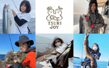釣りする女性がキラリ!Instagram『#tsurijoy』ピックアップ vol.126