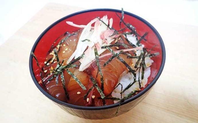 【釣果レシピ】手軽に作れる「イナダの漬け丼」 お茶漬けにもオススメ