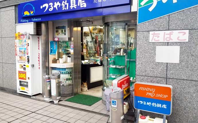 釣具店が勧める沖釣りターゲット:カワハギ【神奈川・つるや釣具店】