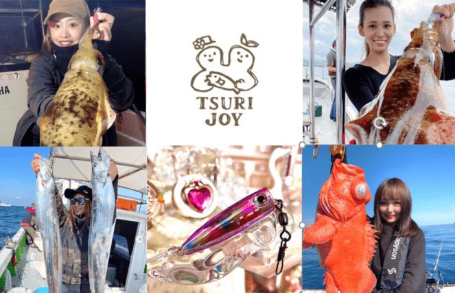 釣りする女性がキラリ!Instagram『#tsurijoy』ピックアップ vol.128