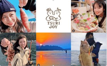 釣りする女性がキラリ!Instagram『#tsurijoy』ピックアップ vol.129