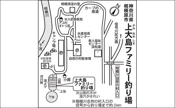 今週のヘラブナ推薦釣り場【神奈川・上大島ファミリー釣り場】
