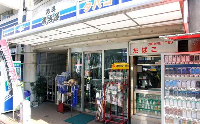 釣具店が勧める陸っぱり釣り場:大井ふ頭中央海浜公園【東京・竜谷屋】