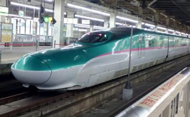東北・上越新幹線が鮮魚の運搬を開始 背景には新型コロナ感染拡大が?