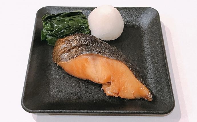 美味で知られる「ギンダラ」は食べ過ぎると危険? タラとは全くの別種