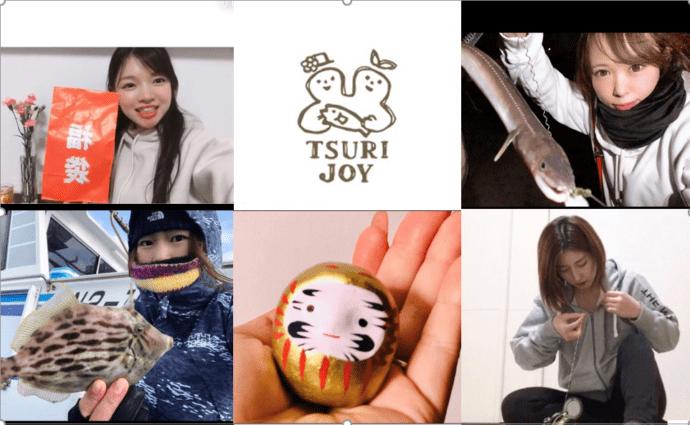 釣りする女性がキラリ!Instagram『#tsurijoy』ピックアップ vol.131