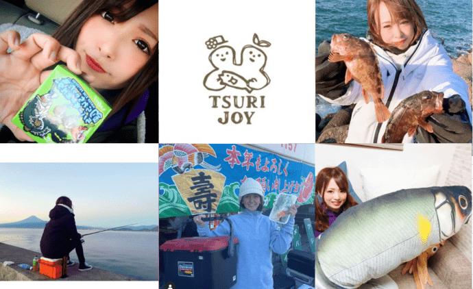 釣りする女性がキラリ!Instagram『#tsurijoy』ピックアップ vol.130