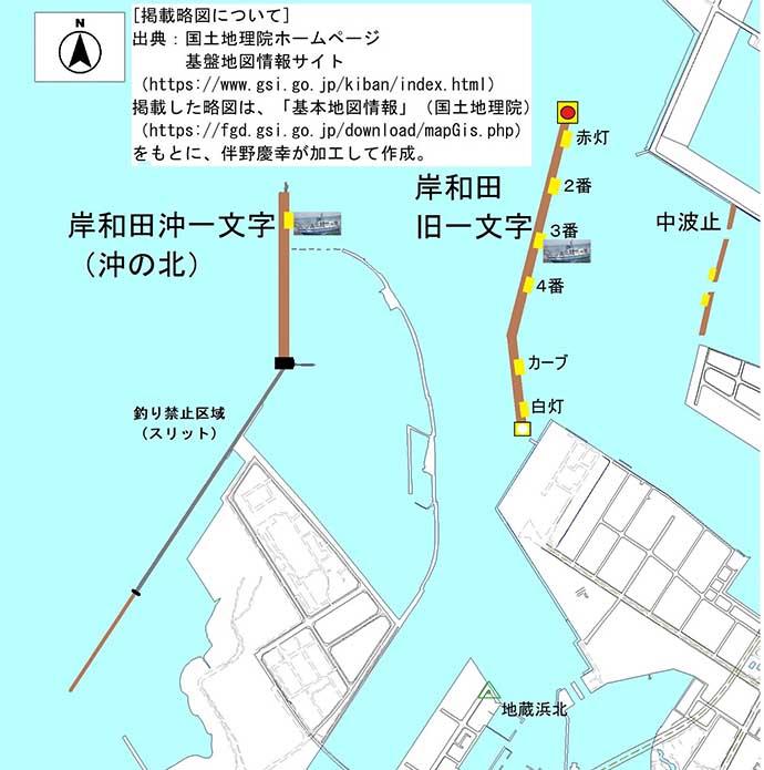 大阪湾の沖波止紹介:岸和田&泉佐野一文字 都市近郊でアクセス良好