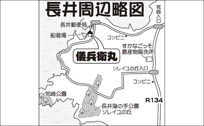 三浦半島エリア「港」ナビ 船宿&アクセス方法紹介【小坪~城ヶ島】