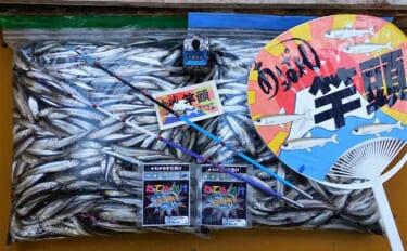 【河口湖2021】ドーム船ワカサギ釣り徹底解説 傾向&数釣り達成法