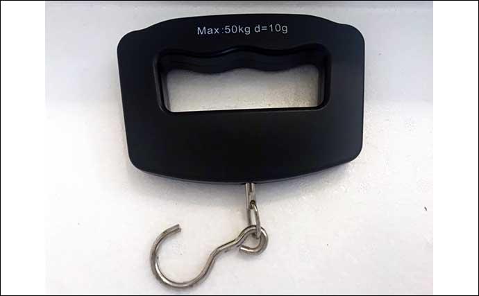 遠征釣行にあると便利なアイテム:重さ測る「フィッシングスケール」