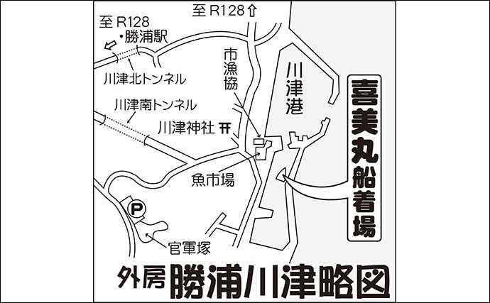 外房エリア「港」ナビ 船宿&アクセス方法紹介【外川〜勝浦川津】