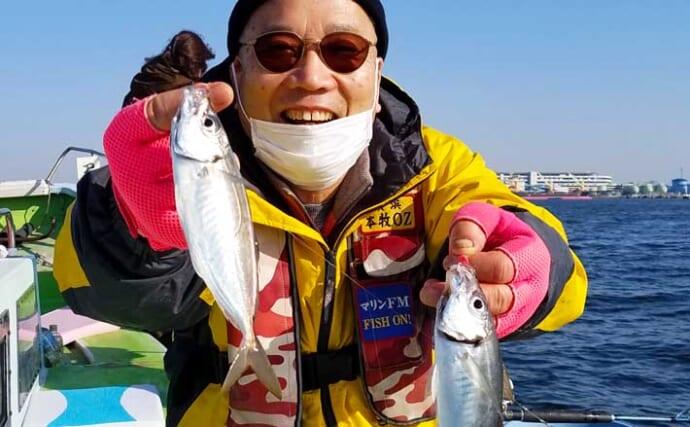 東京湾LTアジで爆釣満喫 嬉しいゲストにホシザメも手中【黒川本家】