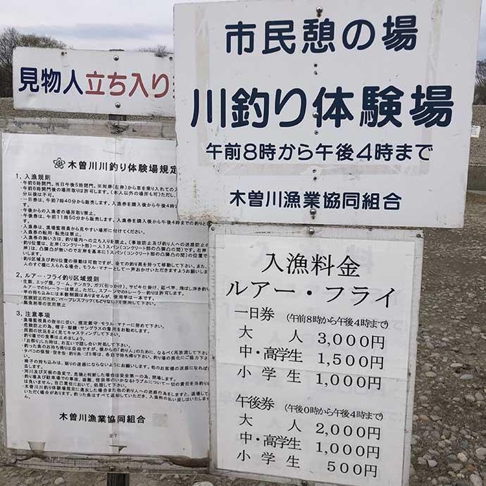 スプーンにトレーラー装着でニジマス爆釣【愛知・北方川釣り体験場】