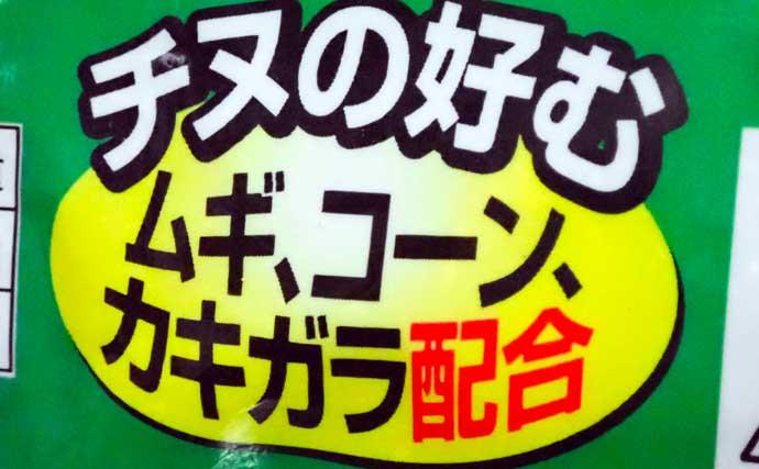 フカセクロダイ釣りの「コマセ」配合術:乗っ込み期~初夏にかけて