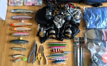 遠征釣行の基礎知識:結局何を持っていけばいいの? ヒラマサゲーム編