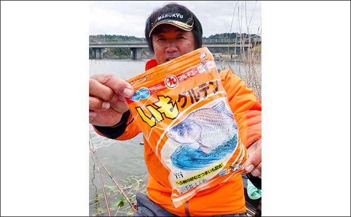 伊藤さとしのプライムフィッシング【春は底釣りが面白い:第1回】