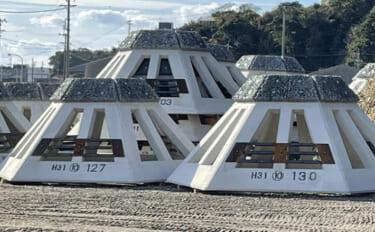 静岡の海に新たな漁礁が設置 海外では電車600両や「空母」を沈めた例も