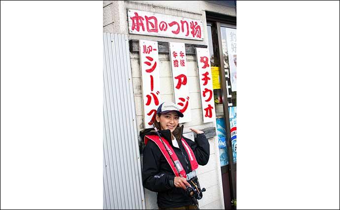 東京湾のLTアジ船で数釣り満喫 ゆっくり午後から電車釣行【つり幸】