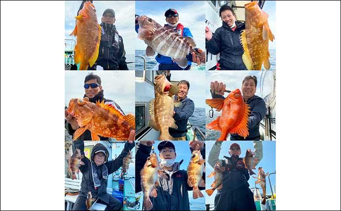 【響灘】沖釣り最新釣果 ジギングで135cm19㎏のデカマサ堂々浮上