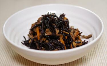 ヒジキの鉄分含有量が激減のワケ 茹でる『鍋』の素材が重要だった?