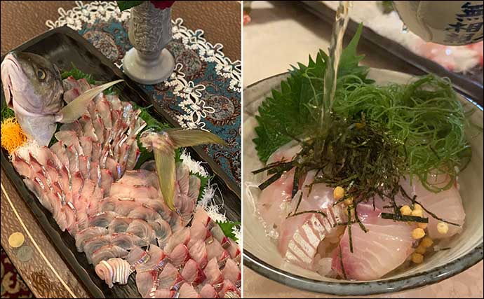 Dr.近藤惣一郎のフィッシングクリニック:「シマアジ」釣りの極意